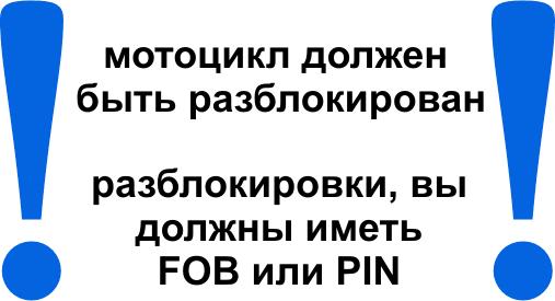 odemceni-ru