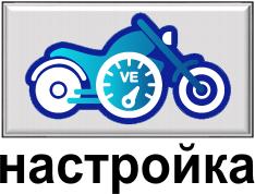 tuning-rus